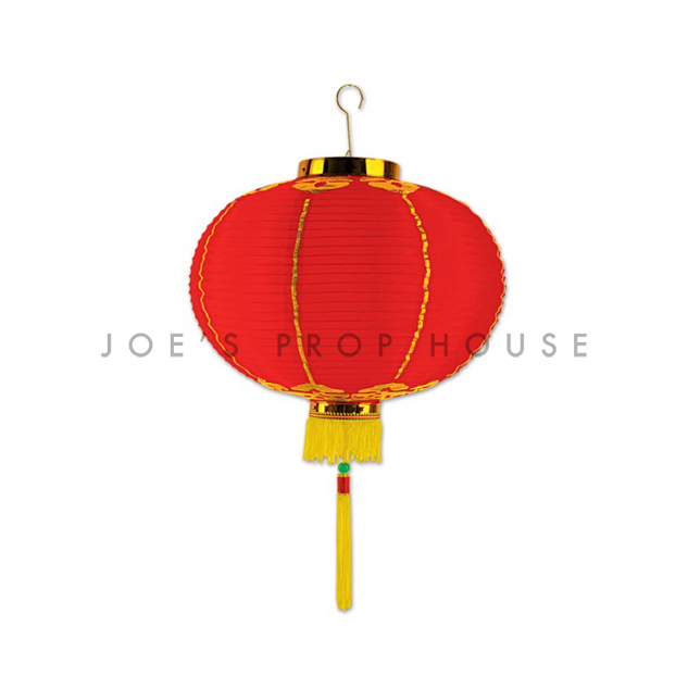 Red Chinese Hanging Lantern SMALL