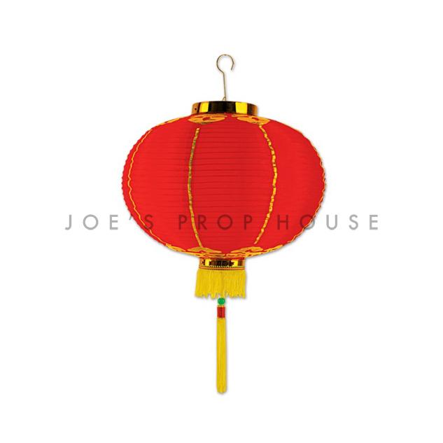 Red Chinese Hanging Lantern SMALL