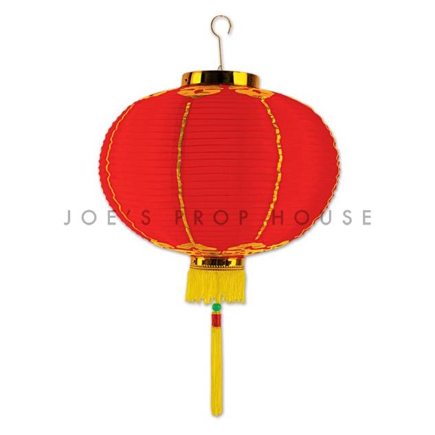 Red Chinese Hanging Lantern LARGE