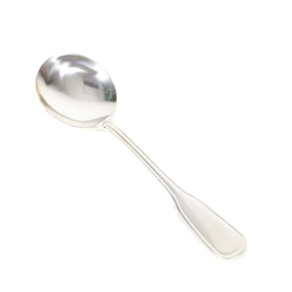 York Consommé Spoon