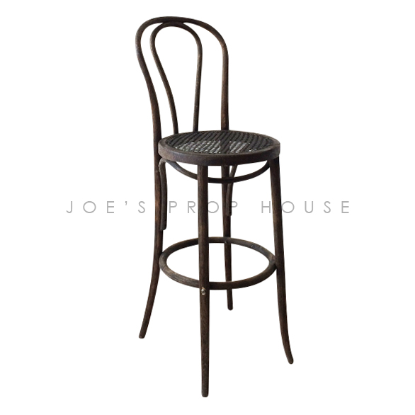 French Bistro Bar Stool