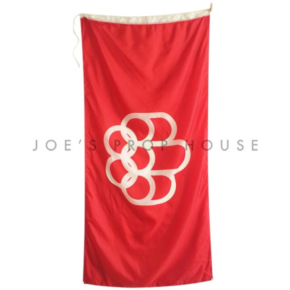 Montreal 1976 Olympics Flag